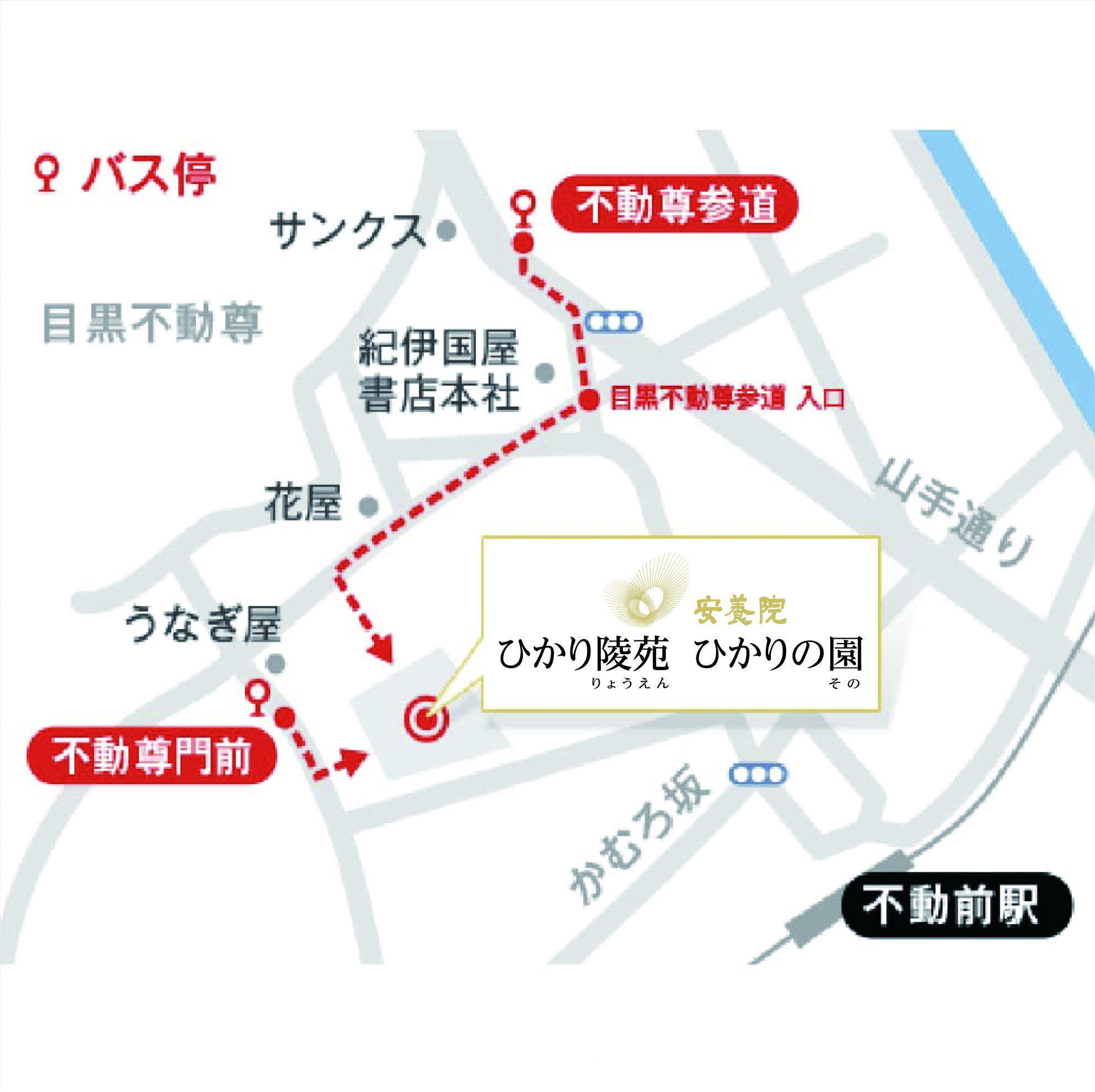 ひかり陵苑までの簡易マップ