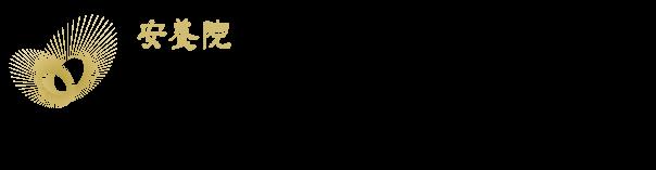ひかり陵苑ひかりの園のロゴマーク