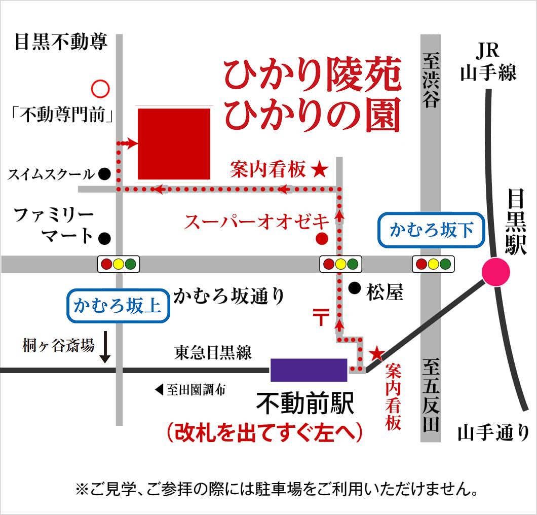 交通アクセス:簡易マップ