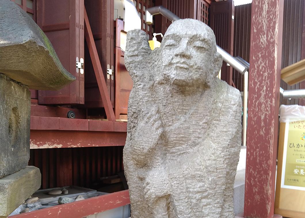 ひかり陵苑・ひかりの園は、臥龍山 安養院(がりょうざん あんよういん)が運営する寺院墓地です。年間で皆様が行事を開催しております